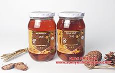 Hướng dẫn cách làm sâm hàn quốc ngâm mật ong tại nhà và cách sử dụng sâm ngâm mật ong hiệu quả thơm ngon